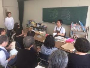知多市にて製本講習でした