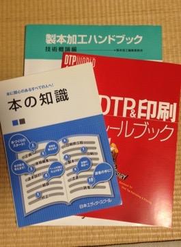 教科書です